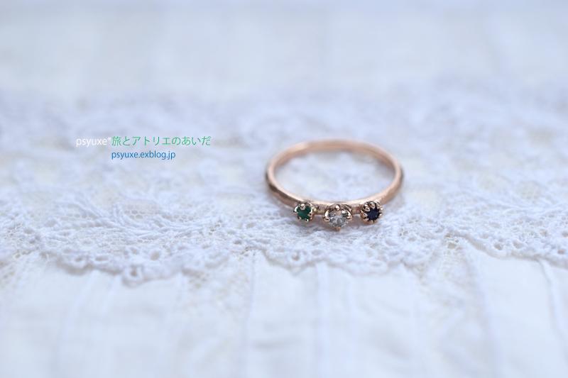 ご家族の誕生石の指輪 静岡県 W 様_e0131432_17561090.jpg