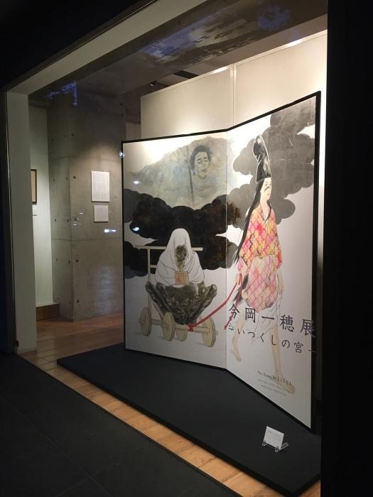 今岡 一穂 展  ー いつくしの宮 ー_e0255740_19474404.jpg