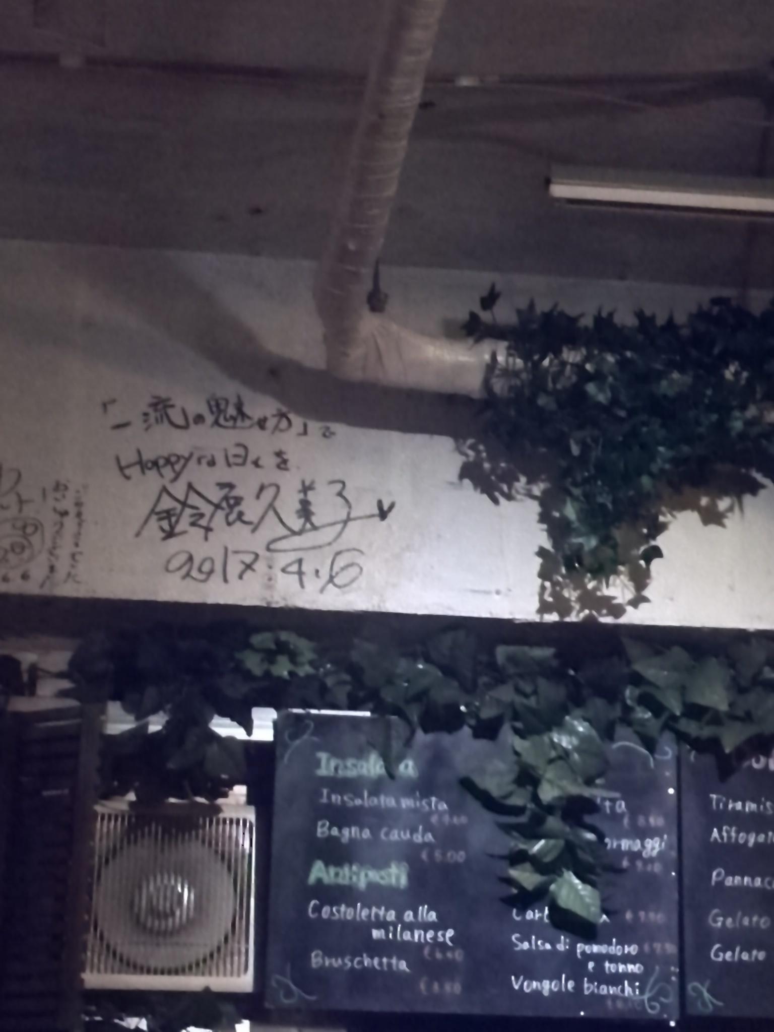 「女性選挙戦略家 鈴鹿久美子氏」の出版記念パーリィに行って来ました!_f0340942_23204881.jpg