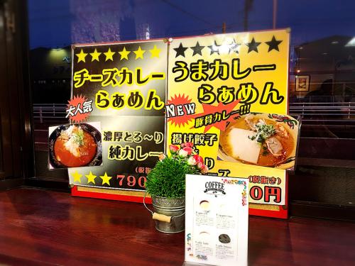 らぁめん福禄店_e0292546_21423605.jpg