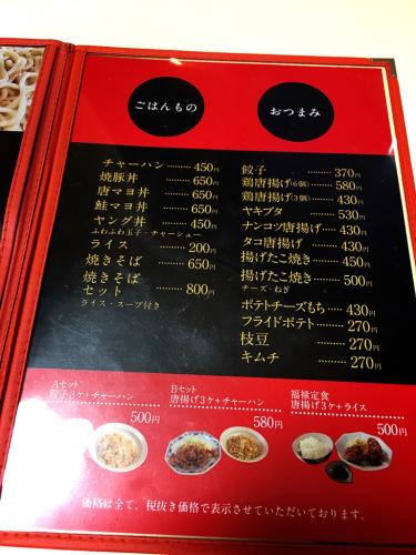 らぁめん福禄店_e0292546_21423766.jpg