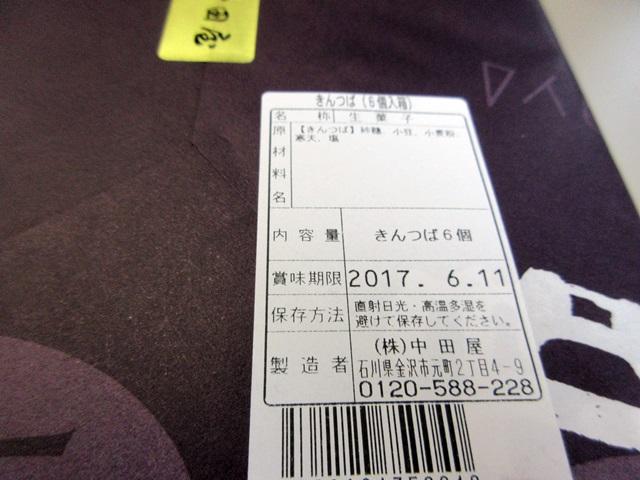 b0009849_1853291.jpg