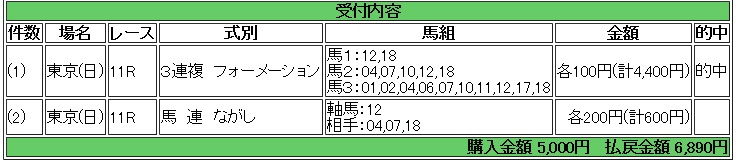 e0052353_22452791.jpg