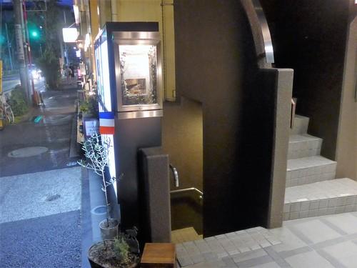 渋谷「LATURE ラチュレ」へ行く。_f0232060_14225292.jpg