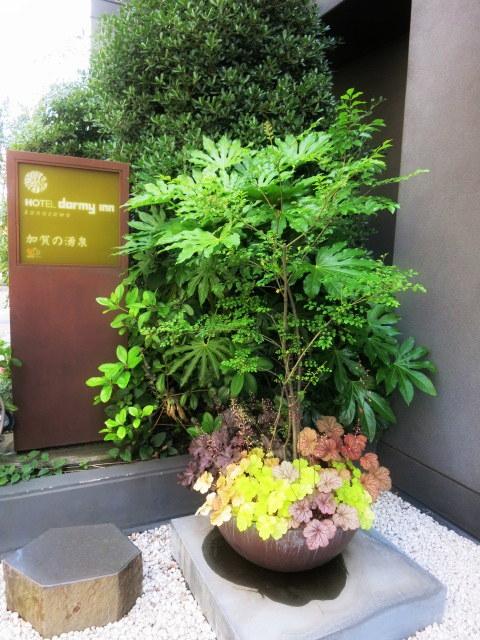 初夏の金沢④天然温泉 加賀の湧泉 ドーミーイン金沢_f0236260_22014787.jpg