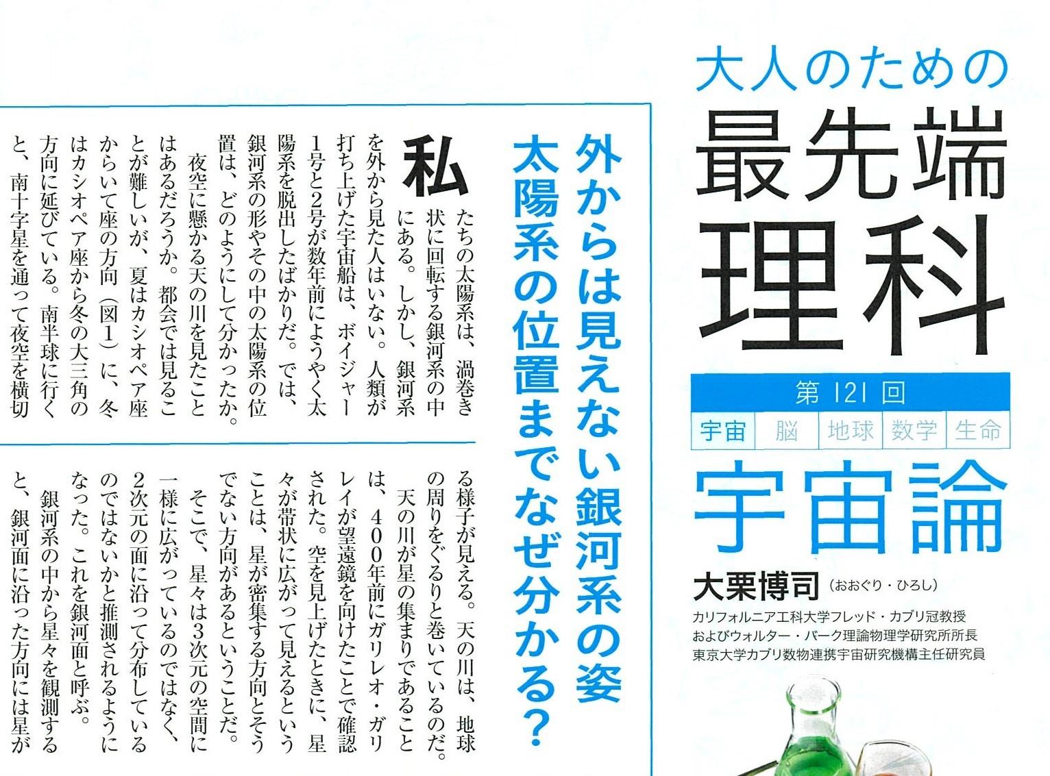 『9次元からきた男』 in アスペン_c0194469_07471909.jpg