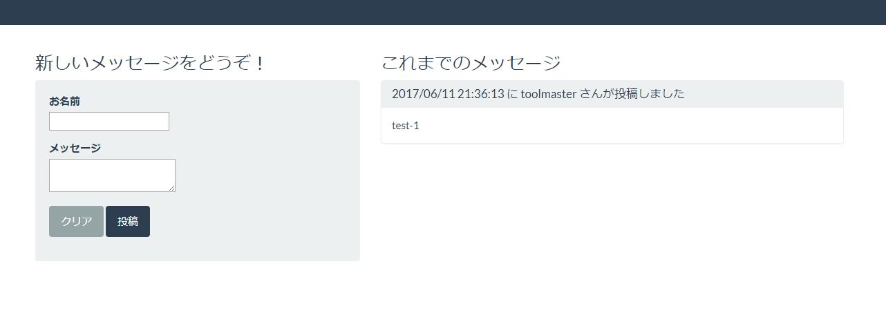 google cloud platform まず起動 (6/11)_a0034780_21563764.png