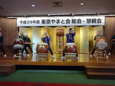 東京やまと会総会および懇親会_b0092684_20203148.jpg