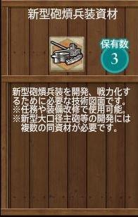 f0198787_09111529.jpg
