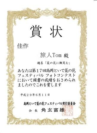 b0155692_2331404.jpg