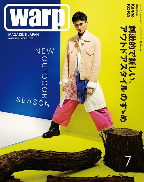 warp magazine 7_d0101000_1612216.jpg