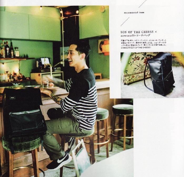 warp magazine 7_d0101000_1612497.jpg