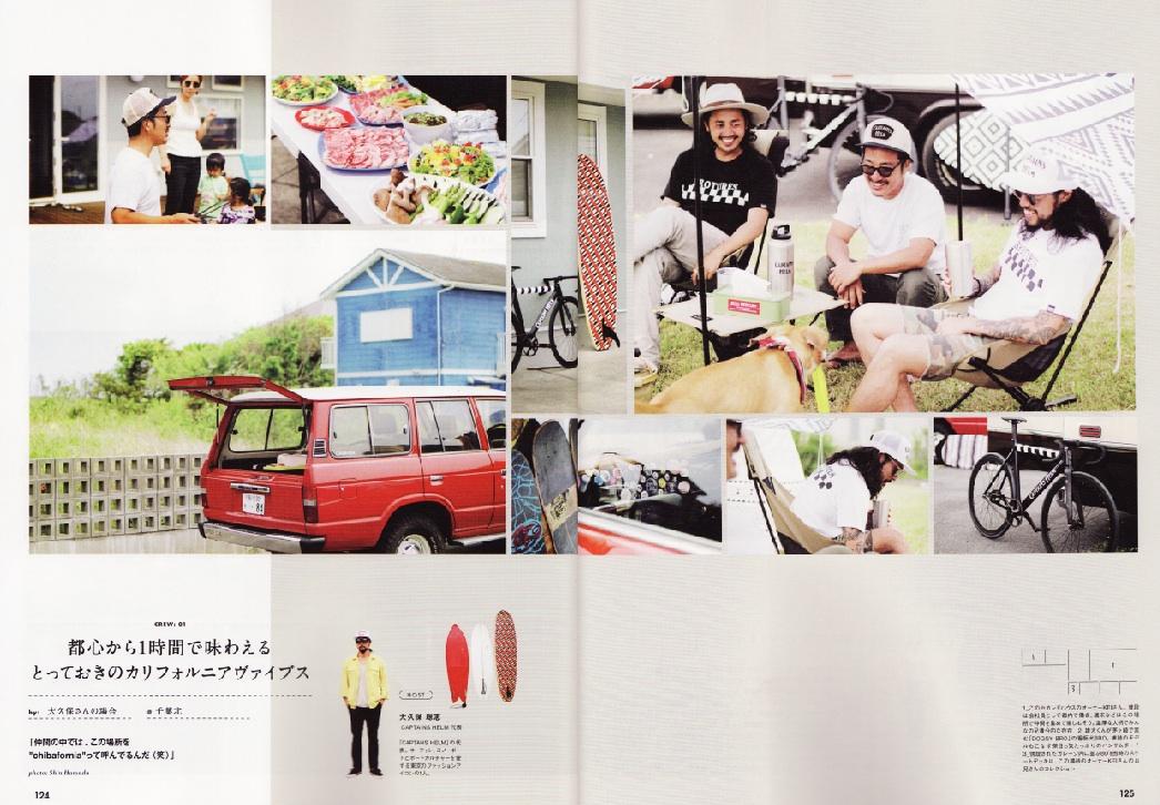 warp magazine 7_d0101000_161292.jpg
