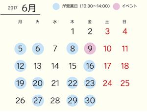 f0321908_09512472.jpg