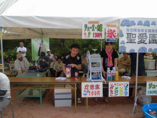 6/11 あじさい祭り_a0154110_13535973.jpg