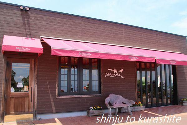 犬連れ箱根旅行Vol.3(プロローグ)_a0246523_16524897.jpg