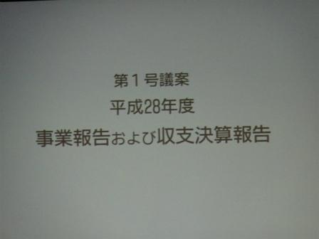 d0105723_20321995.jpg