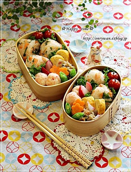 鮭大葉ゴマの混ぜおむすび弁当とトマト成長日記②♪_f0348032_17544750.jpg
