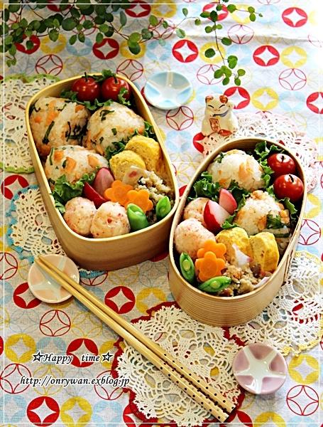 鮭大葉ゴマの混ぜおむすび弁当とトマト成長日記②♪_f0348032_17545810.jpg