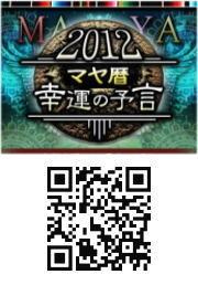 b0213435_16373234.jpg
