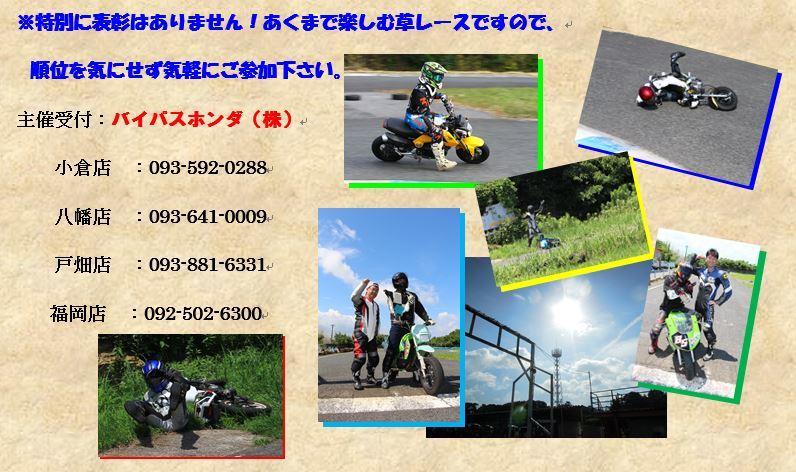 f0056935_15593048.jpg