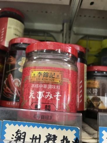 蝦蒸し餃子、春餅レッスン_a0175348_16340594.jpg