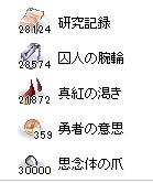 d0138649_00204196.jpg