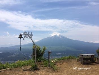杓子山_a0335352_08331514.jpg