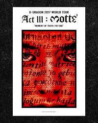 愚者というカード/映画館でliveを楽しむ~ACT Ⅲ/今日の星模様_f0008555_18405527.jpg