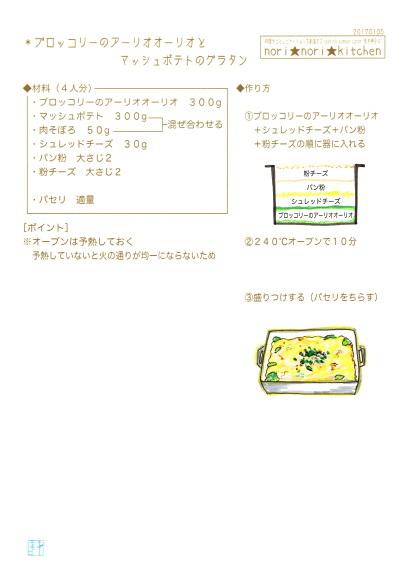 c0361660_12160301.jpg