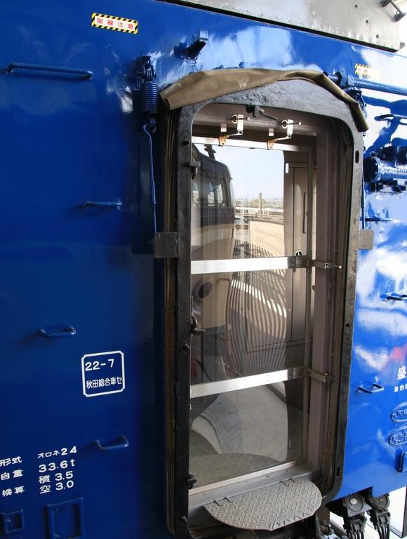 24系A寝台公開 京都鉄道博物館_d0202264_18413091.jpg