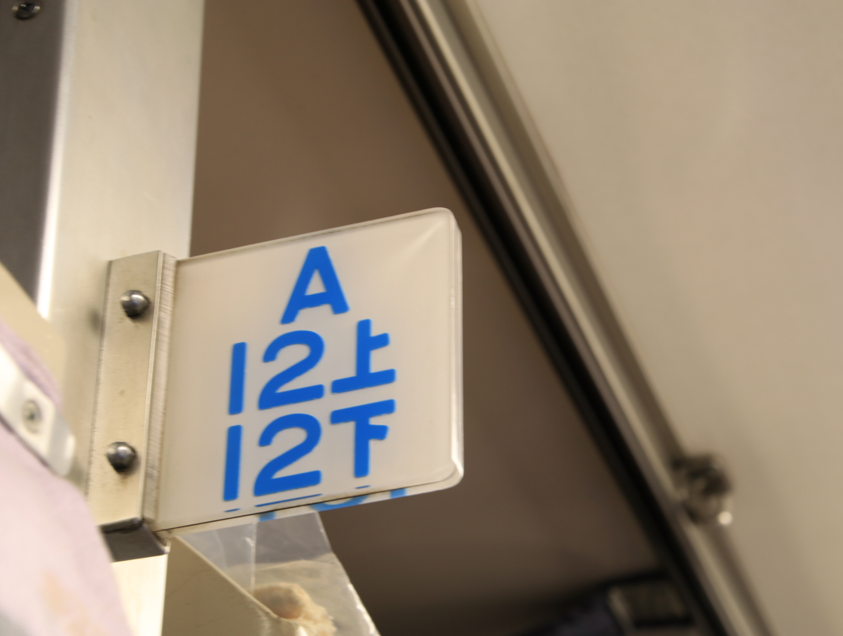 24系A寝台公開 京都鉄道博物館_d0202264_18421691.jpg