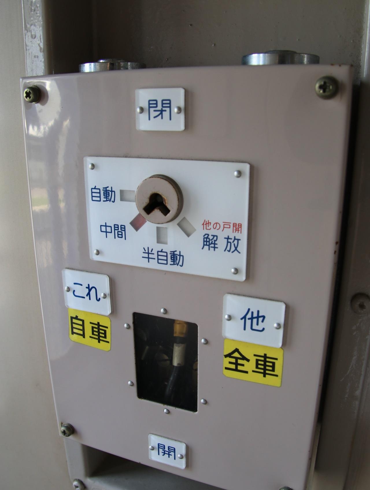 24系A寝台公開 京都鉄道博物館_d0202264_18443316.jpg