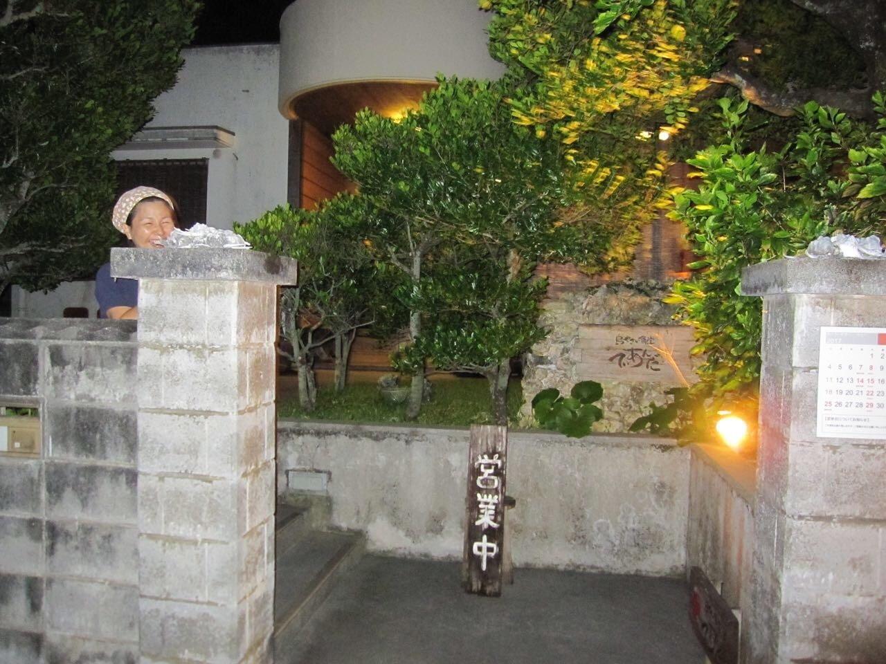 Kaori Bucho._c0153966_14301557.jpeg