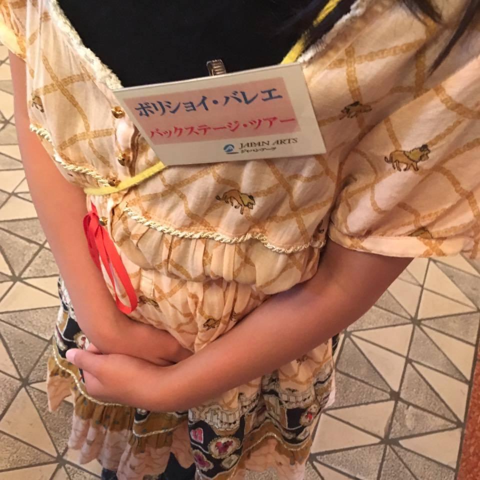 Swan lake * Bolshoi ballet @ 東京文化会館_b0195783_08542040.jpg