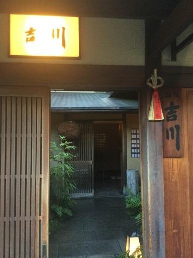 「結び雁」がトレードマーク_b0210699_01113576.jpg