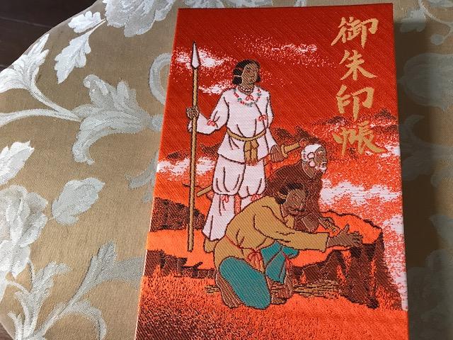 宮崎、高千穂~熊本城。神がかりの旅。1/2_a0050302_1332669.jpg