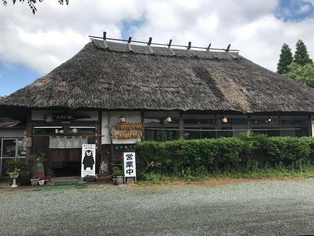 宮崎、高千穂~熊本城。神がかりの旅。1/2_a0050302_1352336.jpg