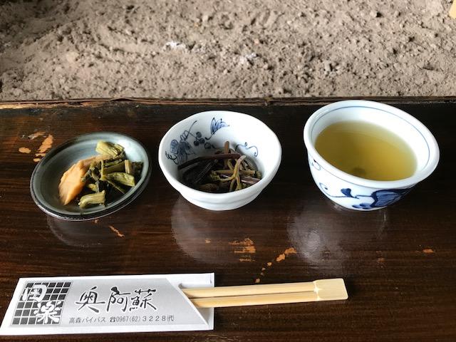 宮崎、高千穂~熊本城。神がかりの旅。1/2_a0050302_136664.jpg