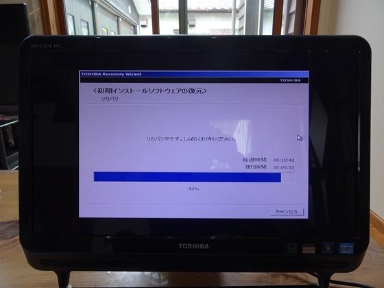 f0233328_11011085.jpg