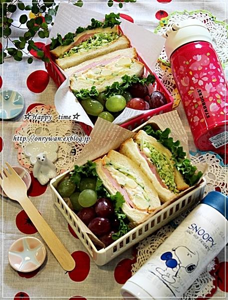 角食パンで沼サン・ポテサラサンド弁当♪_f0348032_17464423.jpg