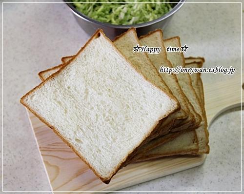 角食パンで沼サン・ポテサラサンド弁当♪_f0348032_17470588.jpg