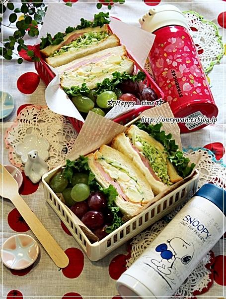 角食パンで沼サン・ポテサラサンド弁当♪_f0348032_17545178.jpg