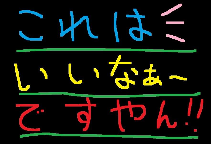 f0056935_19151797.jpg