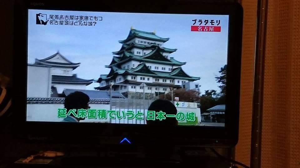 ブラタモリ!名古屋_f0373339_1239422.jpg