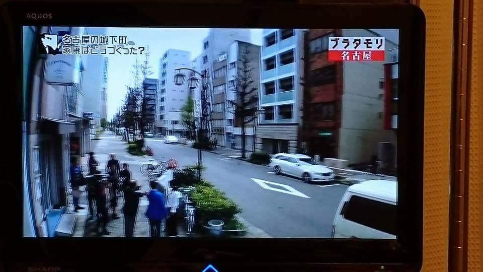 ブラタモリ!名古屋_f0373339_1239495.jpg