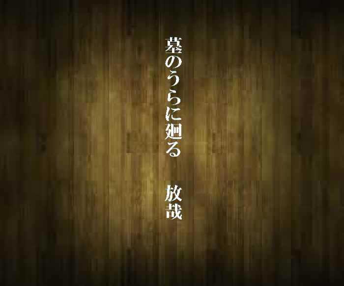 f0117041_06183247.jpg