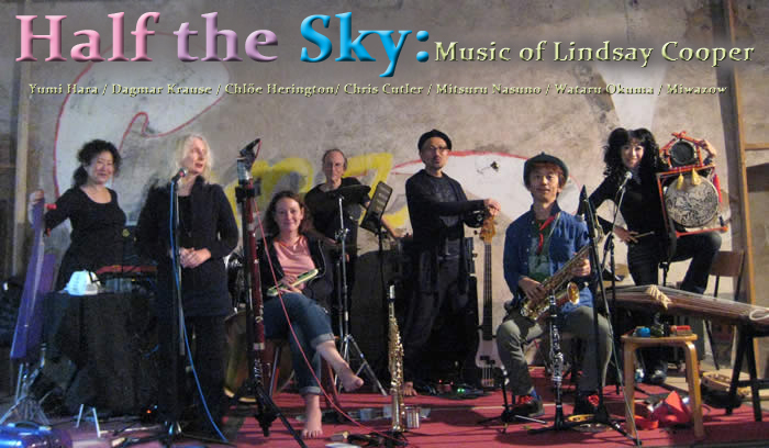 Half the Sky: Music of Lindsay Cooper_c0129545_06211771.jpg