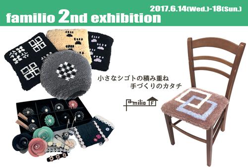 【ふぁみりお作品展示会】2nd exhibition_a0017350_04493250.jpg