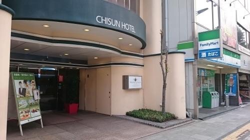 チサンホテル広島_c0100865_14471667.jpg